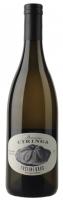 2016 – Sauvignon Blanc Fosilni Breg Bottle Image